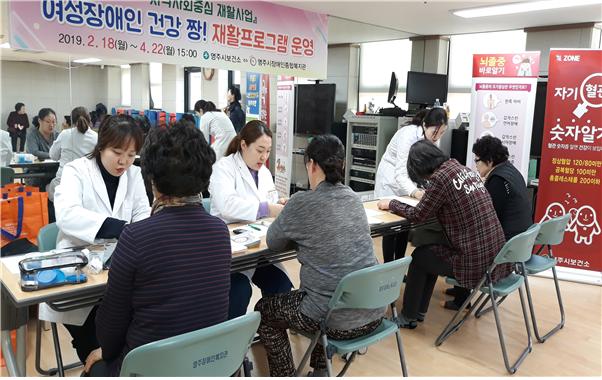 여성장애인 교육지원사업 '백세건강교실' 후기