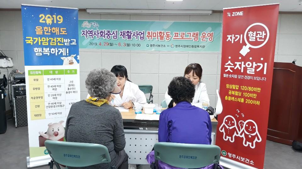 여성장애인교육연계사업'토탈공예교육'후기
