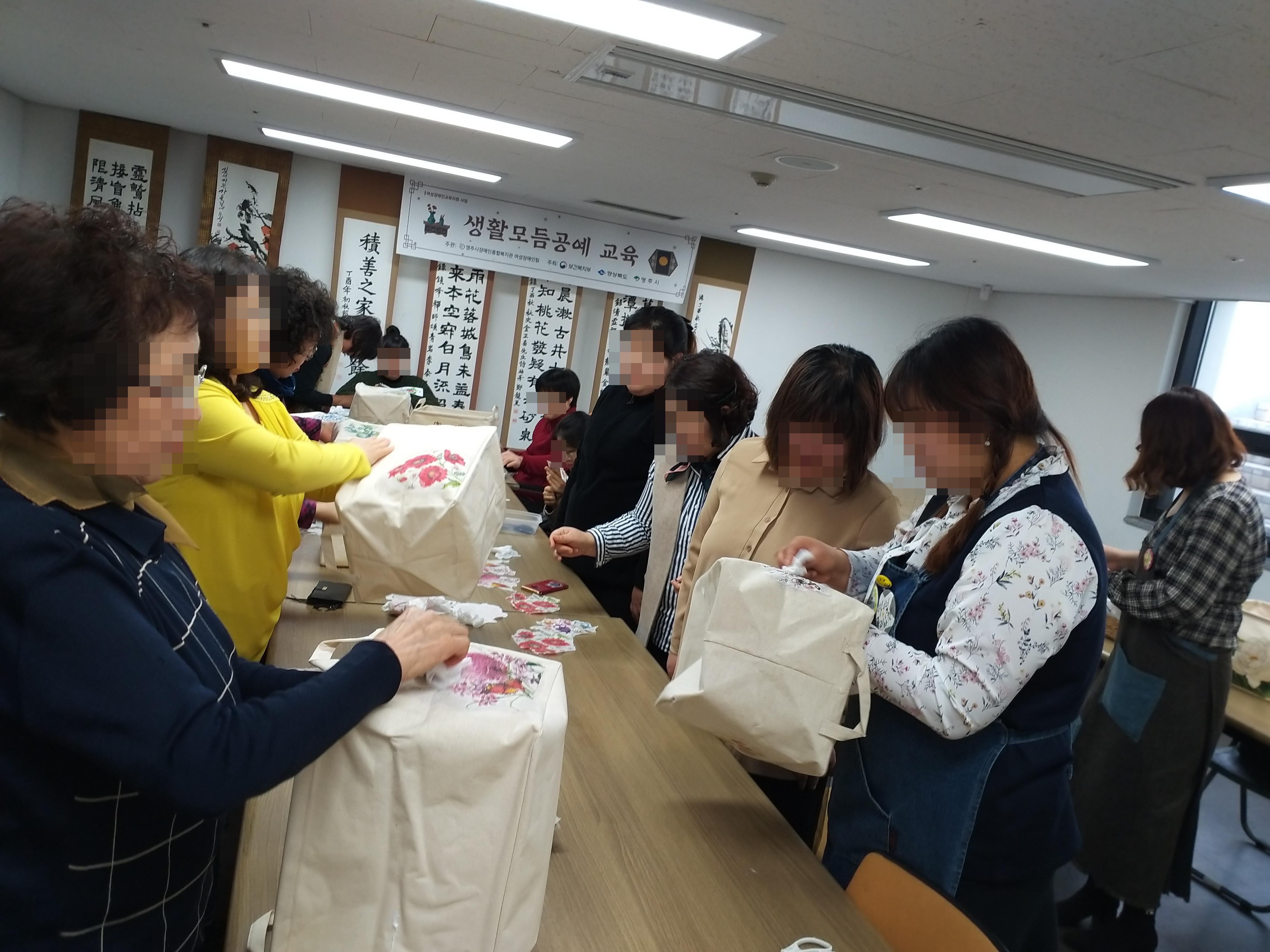 여성장애인교육지원사업'생활모듬공예'후기