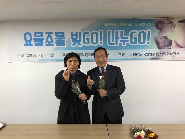 국민연금공단기금지원사업<요물조물 빚go 나누go> 도예교실 수료