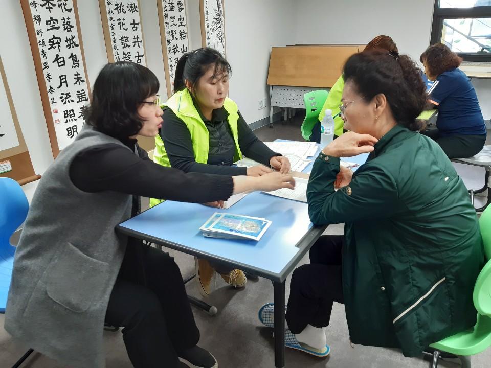 여성장애인교육지원 사업 치매예방검사 후기